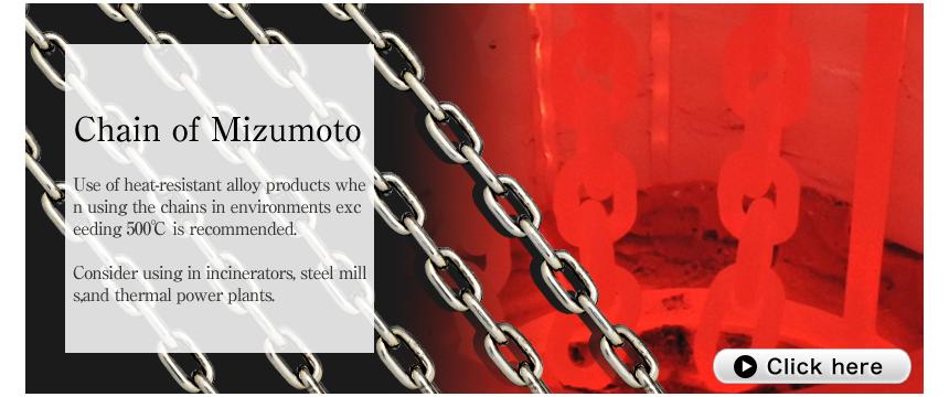 Chain of mizumoto