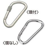 Karabiner Spring Hook D type