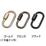 ステンレス リングキャッチ (高級ミニチェーン用)
